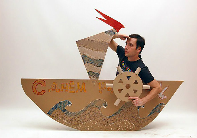 DIY Handmade Cardboard Boat by Cardboard Dad